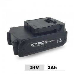KYROS BA111 Μπαταρία λιθίου 2Ah