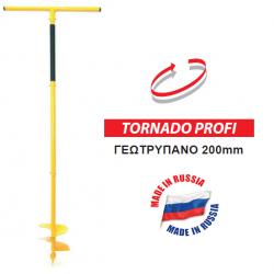 TORNADO PROFI Γεωτρύπανο Tornado 200mm 84I01