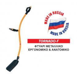 TORNADO-F  Φτυάρι Μεταλλικό 84I05